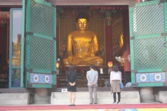 Jogye-sa Tapınağı