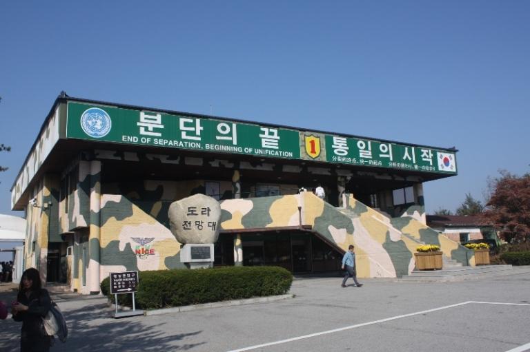 DMZ (Askerden Arındırılmış Bölge)