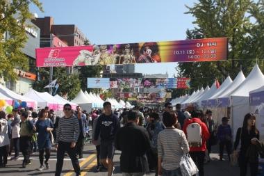 Itaewon Uluslararası Yemek Festivali
