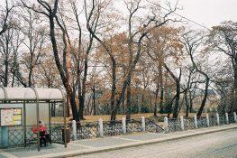 2003-11-prag13