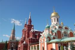Vee Kremline geldik.. Dünyanın en iyi tasarlanmış metrolarından biriyle, kolayca ve hızlıca..