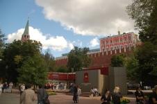 Turizm informasyon bürosu da bu parkın içinde.