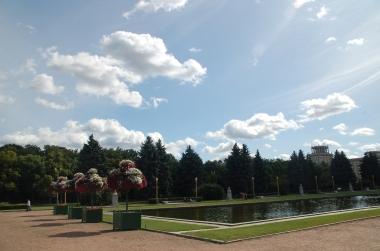 Bu da üniversitenin bahçesi.